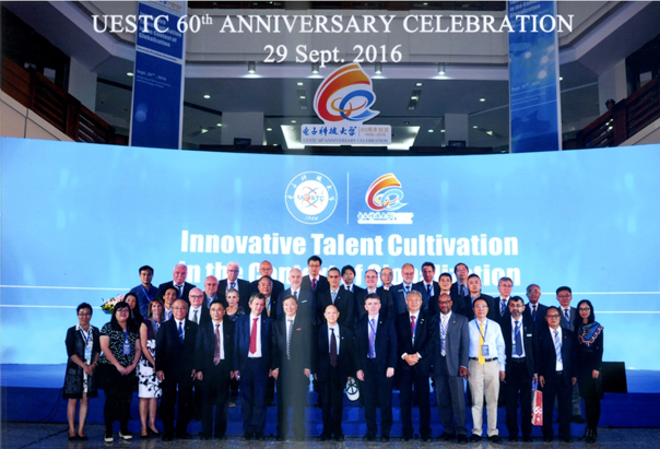 UESTC 60th Anniversary Ceremony on 29 September, 2016