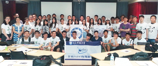 45 UESTC students visited UEC on 17 July, 2016.