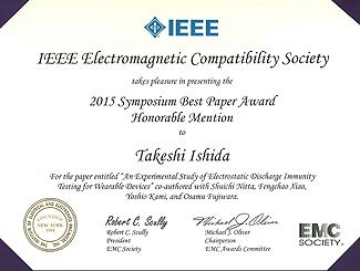 石田武志さん(情報・通信工学専攻博士後期2年)が2015年IEEE ...