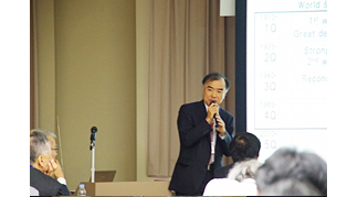 Haruo Takeda, Hitachi Ltd.