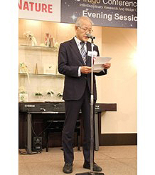 UEC President, Takashi Fukuda giving a speech at the Evening Session.